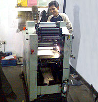 Printing Services In Noida